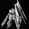 P-Bandai: RG 1/144 nu Gundam HWS Expansion Parts [3nd Batch]