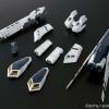 P-Bandai: RG 1/144 nu Gundam HWS Expansion Parts
