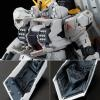 P-Bandai: RG 1/144 nu Gundam HWS [2nd Batch]