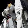P-Bandai: RG 1/144 nu Gundam HWS