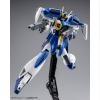 P-Bandai : HGAW 1/144 Gundam Airmaster Burst
