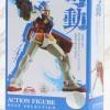 Robot Spirits < Side MS > RX-78-2 Gundam Ver. A.N.I.M.E. [Best Selection]