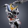P-BANDAI: MG 1/100 Gundam Barbatos Expansion Set