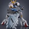 P-BANDAI: MG 1/100 Gundam Barbatos Exppansion Set [2nd Batch]