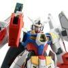 P-BANDAI: HG 1/144 Try-Age Gundam