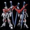 P-BANDAI: RG 1/144 Sword Impulse Gundam [2nd Batch]