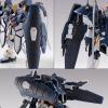 P-BANDAI: MG 1/100 Gundam  Sandrock Armadillo [2nd Batch]