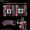 Figure-rise Standard Masked Rider Decade