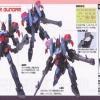 [018] NG 1/100 Hail Buster Gundam