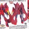 [023] NG 1/100 Nebula Blitz Gundam
