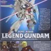 NG 1/100 ZGMX-X666S Legend Gundam #12