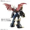 [DIGIMON SERIES] Figure-rise Standard Amplified Imperialdramon [Second Batch]