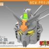 [Ready Stock] 1/72 RAS-30 Partido Largo / MASS (Orange Version)