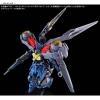 P-BANDAI: HGAC 1/144 Gundam Geminass 02
