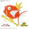 Pokemon Plastic Model Collection Big 01 Magikarp