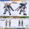 Gundam Astray Blue Frame 2nd L