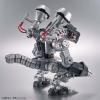 Figure-rise Standard Amplified Mugendramon (Machinedramon)