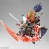[02] SDW Heroes Nobunaga Gundam Epyon (SD)