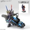 [03] SDW Heroes Sergeant Verde Buster Gundam (SD)