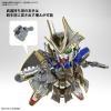 [04] SDW Heroes Benjamin V2 Gundam (SD)