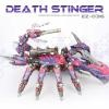 ZA Scorpion EZ 036 Death Stinger Oversize