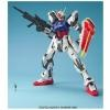 PG 1/60 GAT-X105 Strike Gundam
