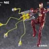 Emodel Morstorm - 1/9 [Caption America Civil War] Ironman Iron Man Mark Mk46 Suit Model Kit