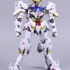 [Daban] 8818 HIRM 1/100 Gundam Barbatos High Resolution Version