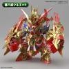 [09] SDW Heroes Wukong Impulse Gundam DX Set (SD)