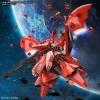 HGUC 1/144 Nightingale Gundam
