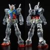 P-Bandai Clear Color Body for Unleashed PG RX-78-2 GUNDAM