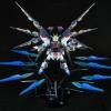 MG 1/100 ZGMF-X20A Strike Freedom Gundam (FULL BURST MODE)
