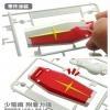 Mo Shi MS036 Gundam Marker Pen P001 - Black