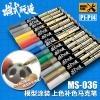 Mo Shi MS036 Gundam Marker Pen P007 - Blue