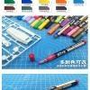 Mo Shi MS036 Gundam Marker Pen P011 - Brown