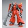 Gao Gao GaoGao 018 MG 1/100 MS-06S Zaku II (Johnny Ridden Custom) Ver.2.0