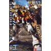 GaoGao MG 1/100 Gundam Wing Endless Waltz Series 5 in 1