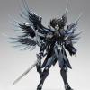 Saint Cloth Myth EX Hades (PVC Figure)