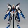 MG 1/100 Strike Freedom Gundam