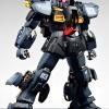 PG 1/60 RX-178 Gundam Mk-II Titans Color