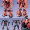 PG 1/60 MS-06S Char's Zaku II