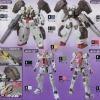 1/100 GN-004 Gundam Virtue