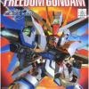 [257] SDBB Freedom Gundam