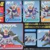 [259] SDBB Strike Gundam SWS