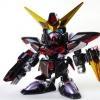 [264] SDBB Blitz Gundam