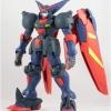 MG 1/100 Master Gundam