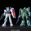 Gunpla Starter Set : HGUC Gundam Vs. Zaku II