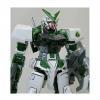 Gundam Astray Green Frame