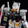 MEGA SIZE 1/48 RX-78-2 Gundam