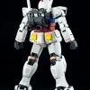 [001] RG 1/144 RX-78-2 Gundam